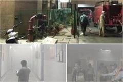lucknow fire in kgmu s trauma center due to short circuit chaos