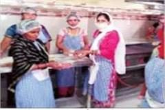 atal farmer laborer canteen became the support of the destitutes