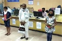 brother and sister broke the bank and deposited rs 5040 in pm relief fund