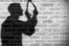youth committed suicide by hanging in quarantine ward of district hospital