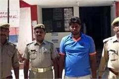 prayagraj police had arrested abusive remarks on pm modi and cm yogi