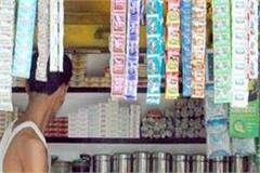 lockdown pan masala being sold in packets of food items after breakup