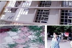 civil hospital