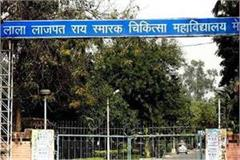 principal of medical college sought clarification from doctor accused