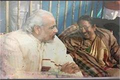 pm modi calls former minister kamla verma