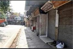 corona s havoc curfew imposed in amritsar