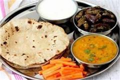 corona due to dalit cook quarantine youth refuses to eat