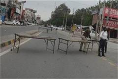 all entry points of dilkusha market sealed
