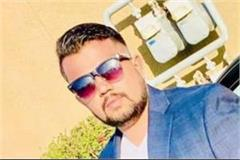karnal youth died in road accident in america