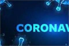 the condition of corona virus victim of gurdaspur is critical