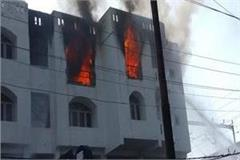 lucknow a fierce fire in the upper floor of the apartment created a stir