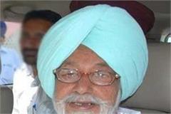 manpreet badal s father gurdas badal s health deteriorated hospital admitted