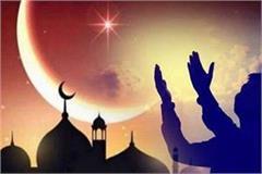 ramadan faded due to corona