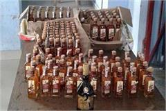 police raided based on secret information liquor found from 8 houses
