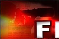 case of attempt to murder registered for breaking quarantine in una