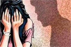 family trapped in rajasthan due to lockdown rape of lone blind woman