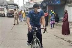 up ssp came out riding a bicycle took stock of the city