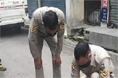 purse of one thousand notes police also shocked