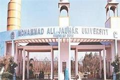 corona crisis quarantine center to be built at azam s johar university