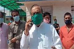 mla ashoknagar reprimand cmho phone purchasing inferior health material