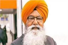 audio viral of bhai niraml singh