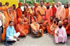 varanasi killing of sadhus in palghar seventh sky lockdown agitation