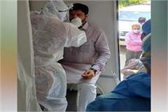 coronavirus lockdown curfew haryana deputy cm dushyant chautala corona test