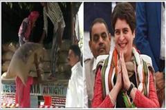 priyanka gandhi sent a truck for azamgarh poor farmers and widows