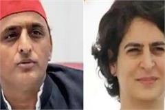 priyanka vadra first raised questions on cm yogi s agra now akhilesh