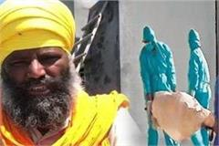 punjab government should give me the service of cremation