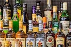 after lockdown excise department will get liquor stock checked