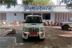 10 year old minor raped in morena police engaged in criminals