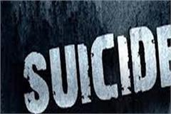 muslim community committed suicide