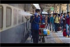 railway s big step for employees  health corona checkup done in train