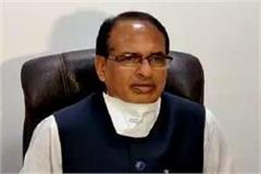 returned from tabligi jamaat if not revealed legal action will be done cm