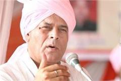 former minister karan dalal received death threats