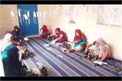 women of self help group became helpful