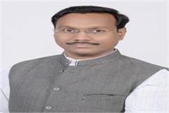 kamleshwar patel a min former govt mp wrote a letter cm shivraj