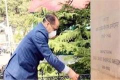 dr bhimrao ambedkar played a big role in granting fundamental rights jairam