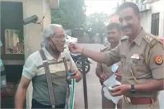 lockdown elder sought rasgulla at up helpline number police fulfills demand