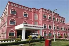 medical college doctor s report comes corona positive stir