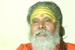 sadhus killed in bulandshahr mahant narendra giri s demand