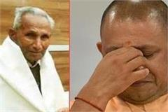 yogi remembering the late father said the rituals to honor women were