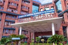 up kovid 19 will also be investigated in sharda hospital