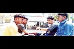 police raid in civil dress