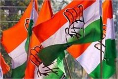 statement of congress