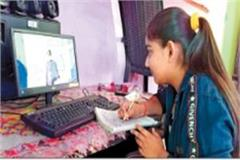 initiative in lockdown government schools started online education