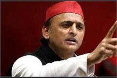 akhilesh yadav said only the crocodile is shedding tears