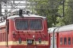 the wheels of the railway have come to a halt not only in 2020 but also before