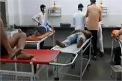 lockdown rapid firing in rampur 8 injured killed in bloody clash